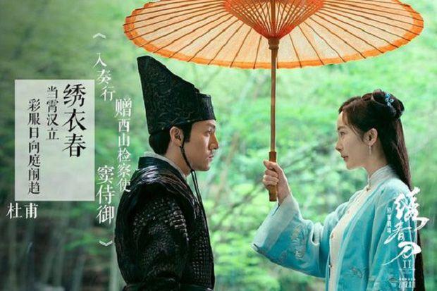 Tú Xuân Đao 2: Phim điện ảnh xuất sắc nhất của Dương Mịch (3)