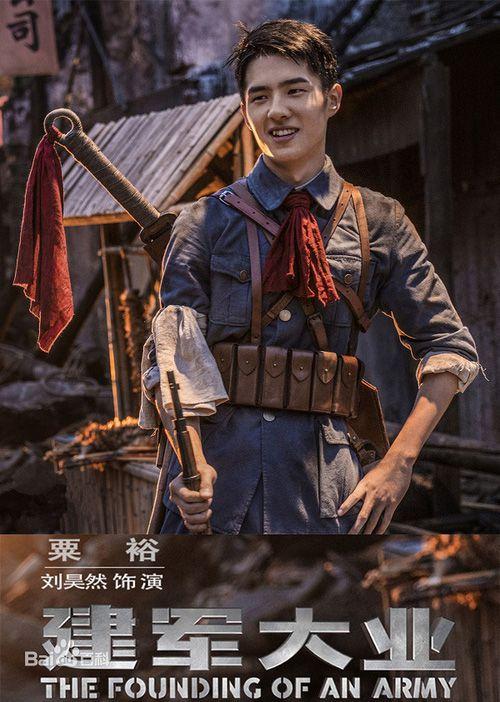 Chết mê chết mệt với 6 hot boy mới nổi của làng giải trí Hoa ngữ (4)