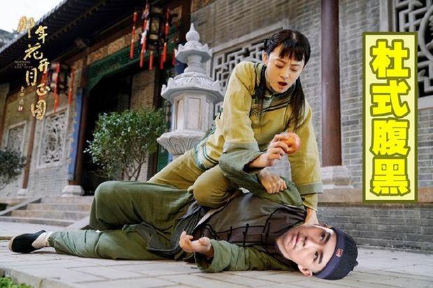 """Du Hạo Minh của """"Năm Ấy Hoa Nở"""": Chàng trai đa tài nhưng lận đận vì nghề (12)"""