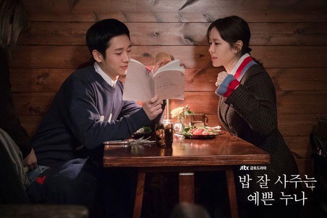 """Những điều chưa biết về """"mỹ nam nụ cười"""" Jung Hae In (15)"""