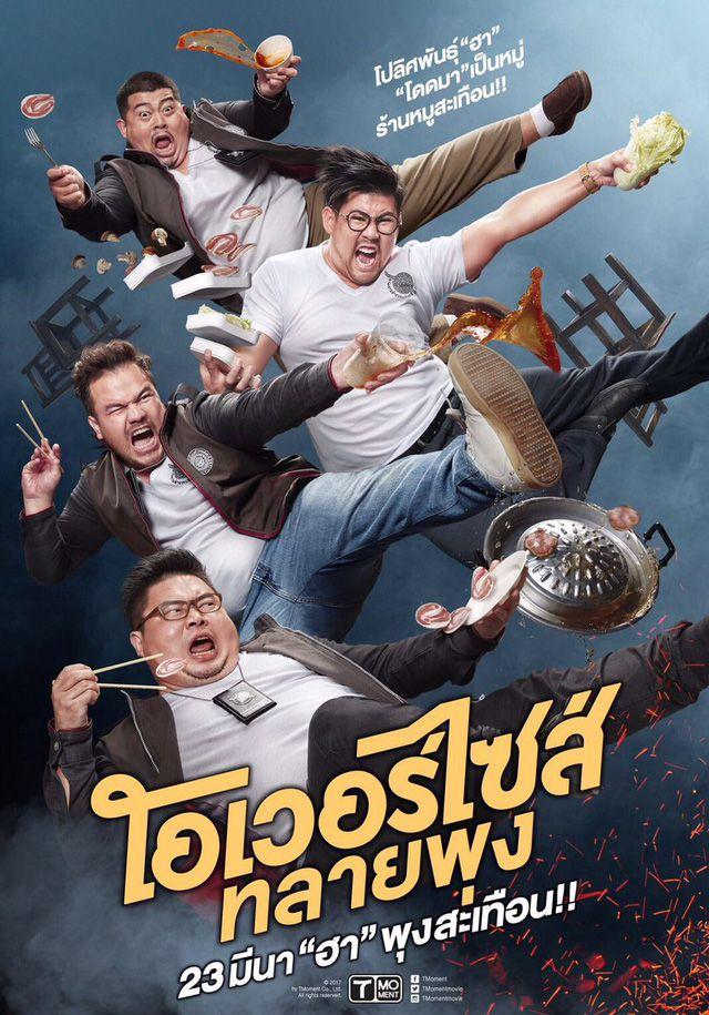 """Phim hành động hài Thái Lan """"Oversized Cops"""" tung trailer hấp dẫn (1)"""