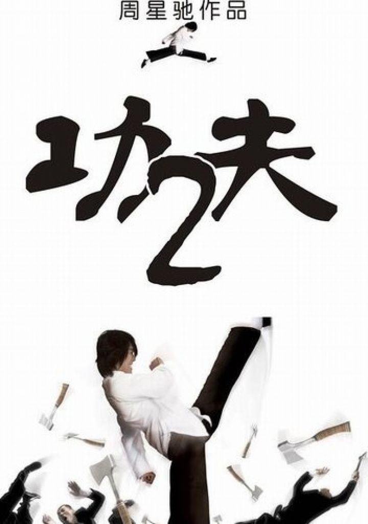 Rò rỉ ảnh chụp hậu trường phim 'Kungfu 2' của Châu Tinh Trì (3)