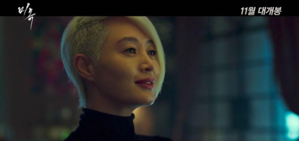 """Kim Hye Soo ma mị và quyến rũ """"nổi da gà"""" trong A Special Lady"""" (7)"""