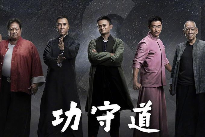 Lý Liên Kiệt cùng dàn sao võ thuật tên tuổi đổ bộ phim mới của Jack Ma (1)