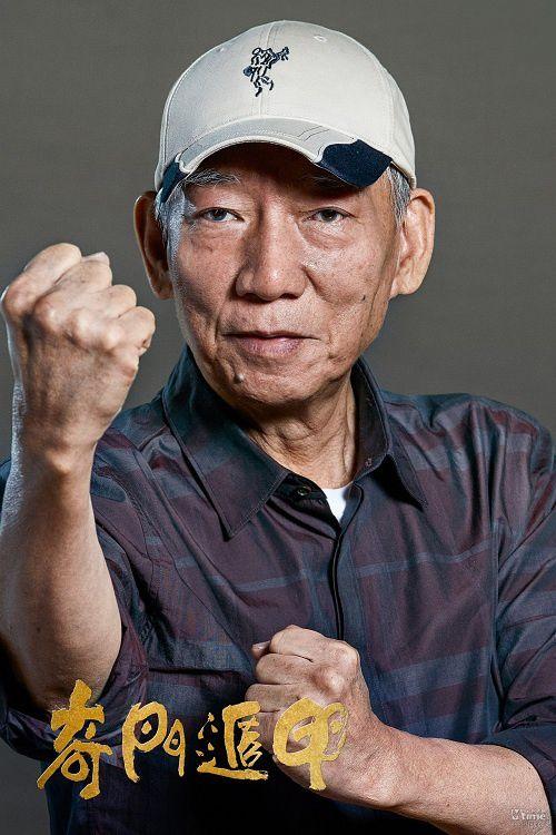 Lý Liên Kiệt cùng dàn sao võ thuật tên tuổi đổ bộ phim mới của Jack Ma (6)