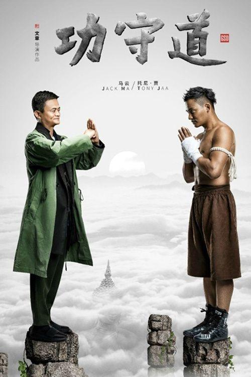 Lý Liên Kiệt cùng dàn sao võ thuật tên tuổi đổ bộ phim mới của Jack Ma (7)