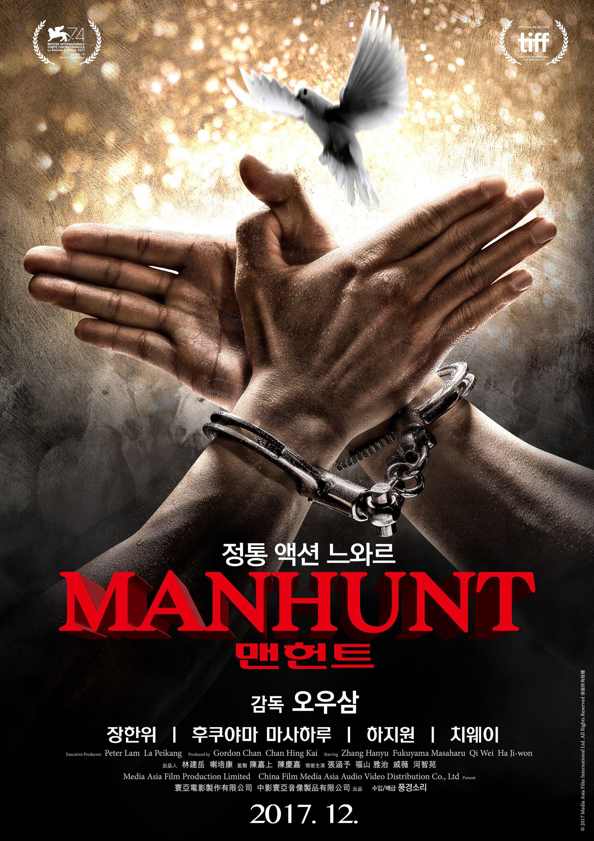 Manhunt: Bom tấn hành động mới quy tụ dàn diễn viên tên tuổi Châu Á (4)