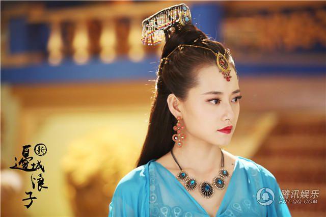 """Sài Bích Vân: Nữ phụ xinh đẹp """"hót hòn họt"""" của Hạ chí chưa tới (6)"""