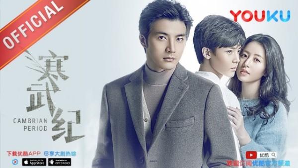 5 diễn viên Hoa ngữ bị đóng khung hình tượng vì ... trẻ quá (9)