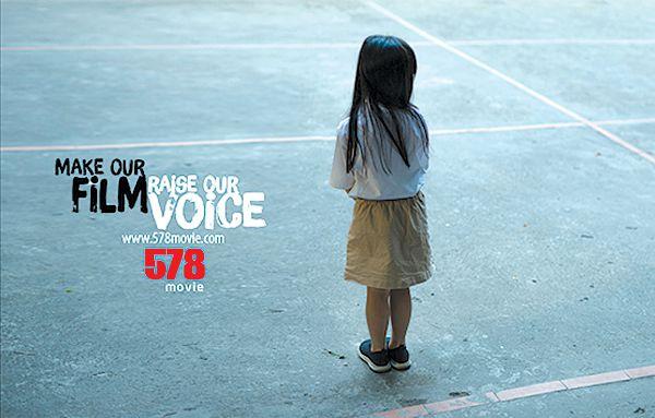 Phim 578: Phim hành động với đề tài ấu dâm của đạo diễn Lương Đình Dũng (2)
