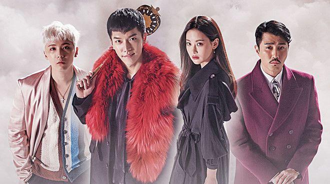 Tổng hợp nhạc phim Hoa Du Ký Hàn Quốc | OST Hoa Du ký (1)