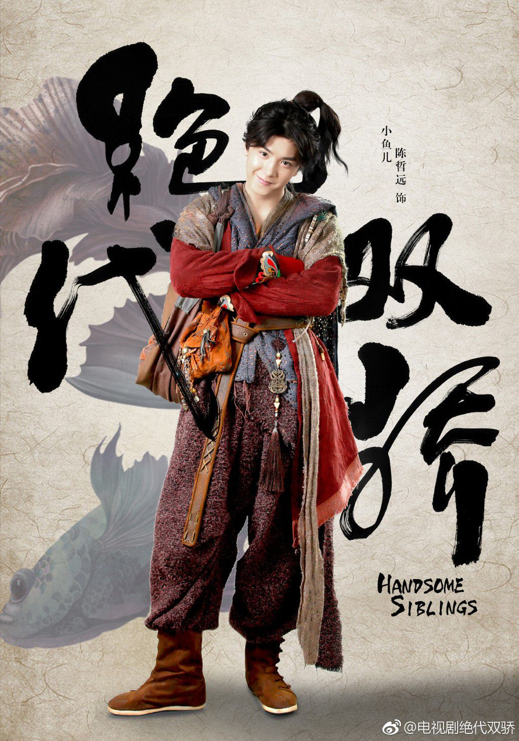 """""""Câm nín"""" với tạo hình cổ trang của Hồ Nhất Thiên trong """"Tuyệt Đại Song Kiêu"""" (3)"""