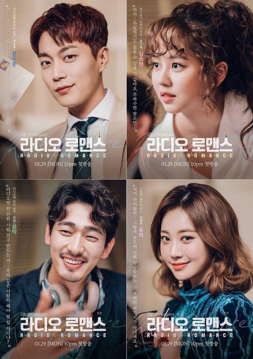 Những điều chưa biết về chàng ca sĩ, diễn viên Yoon Doo Joon Highlight (6)