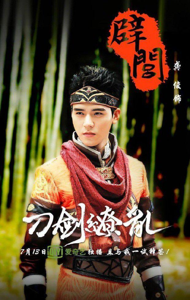 """Tất tần tật về Cung Tuấn - Hạ Diệu điển trai, giỏi Kungfu của """"Thịnh Thế"""" (1)"""