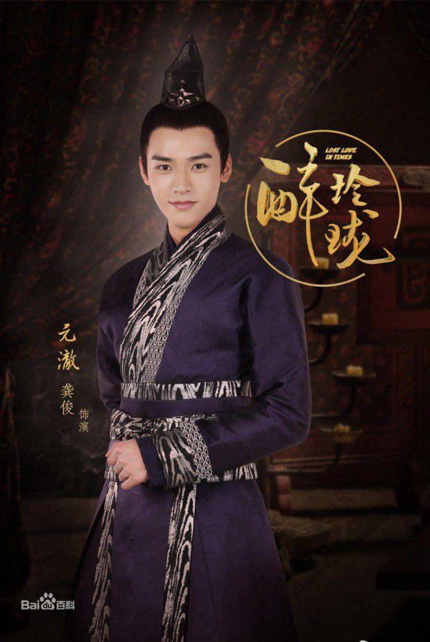 """Tất tần tật về Cung Tuấn - Hạ Diệu điển trai, giỏi Kungfu của """"Thịnh Thế"""" (6)"""
