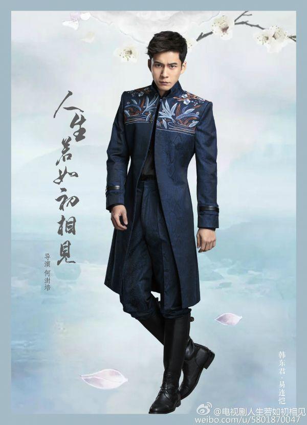 """Nhìn lại sự nghiệp của nam thần mới nổi của Cbiz """"Hàn Đông Quân"""" (8)"""