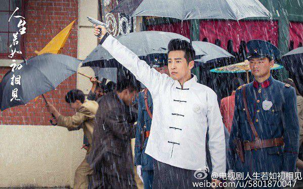 """Tìm hiểu về dàn """"trai xinh gái đẹp"""" trong drama đình đám Nhân sinh (30)"""