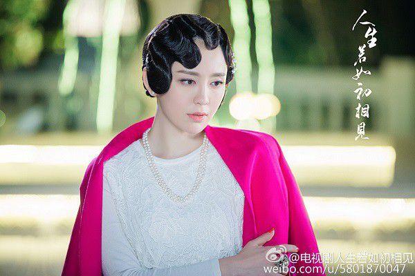 """Tìm hiểu về dàn """"trai xinh gái đẹp"""" trong drama đình đám Nhân sinh (34)"""