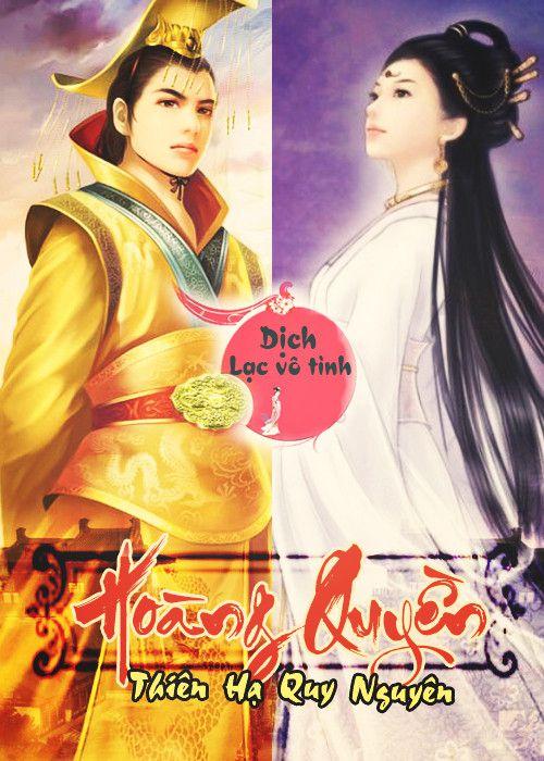 Tổng hợp truyện của tác giả Thiên Hạ Quy Nguyên | Truyện tiểu thuyết (4)