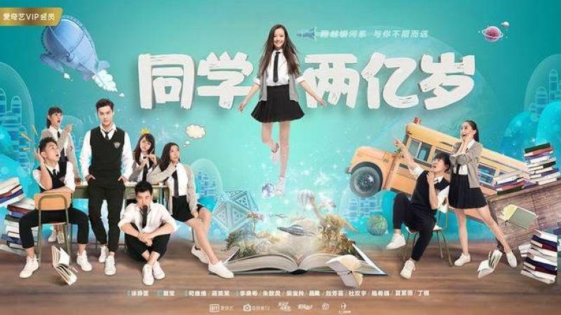 List nhạc phim (OST) Bạn Học 200 Triệu Tuổi - My Classmate from Far Far Away