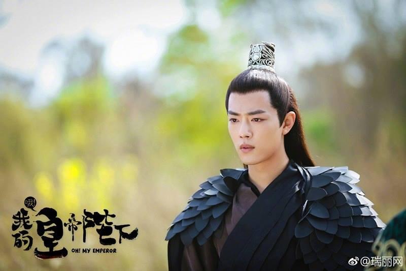 Tất tần tật về dàn trai xinh gái đẹp phim Ôi Hoàng Đế Bệ Hạ Của Ta (11)