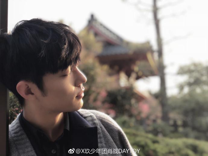 Tất tần tật về dàn trai xinh gái đẹp phim Ôi Hoàng Đế Bệ Hạ Của Ta (14)