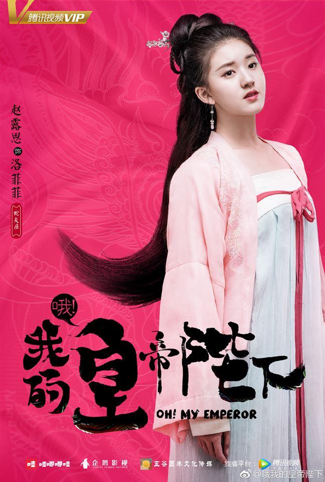 Tất tần tật về dàn trai xinh gái đẹp phim Ôi Hoàng Đế Bệ Hạ Của Ta (17)