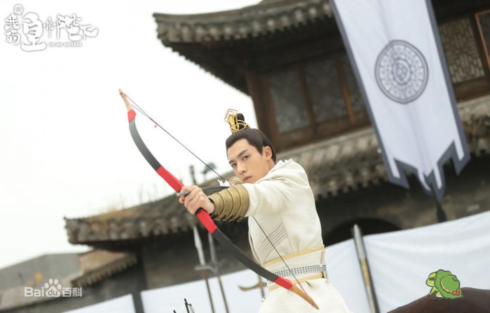 Tất tần tật về dàn trai xinh gái đẹp phim Ôi Hoàng Đế Bệ Hạ Của Ta (2)