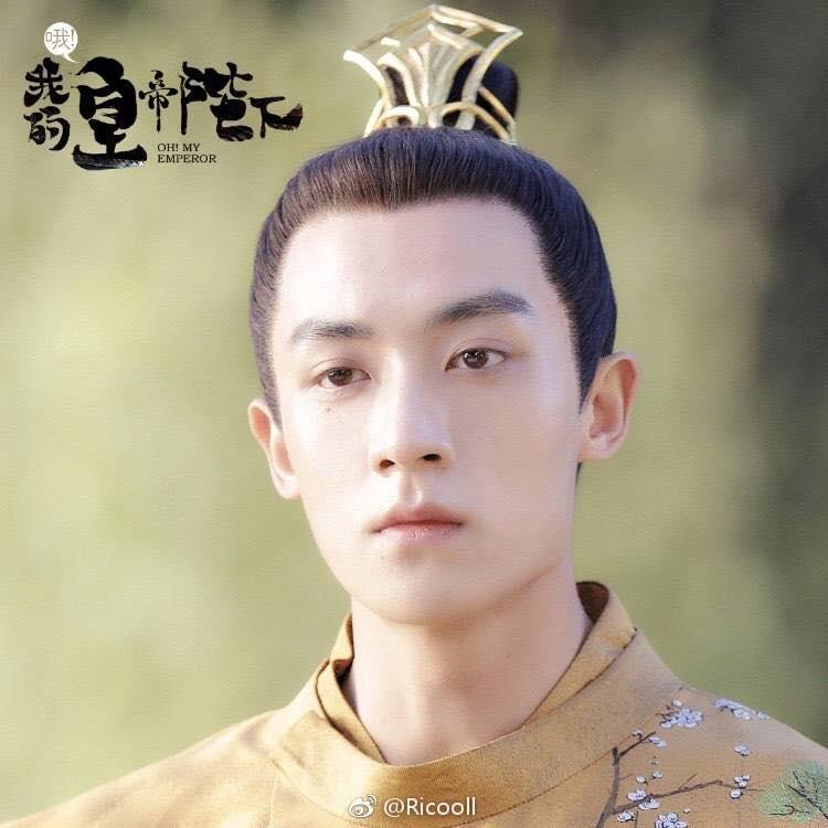 Tất tần tật về dàn trai xinh gái đẹp phim Ôi Hoàng Đế Bệ Hạ Của Ta (3)