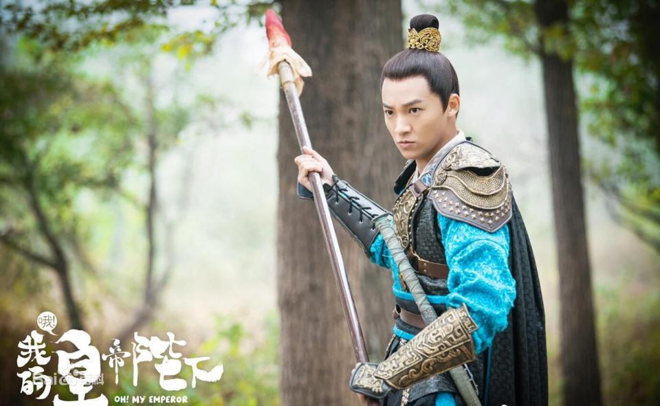 Tất tần tật về dàn trai xinh gái đẹp phim Ôi Hoàng Đế Bệ Hạ Của Ta (26)