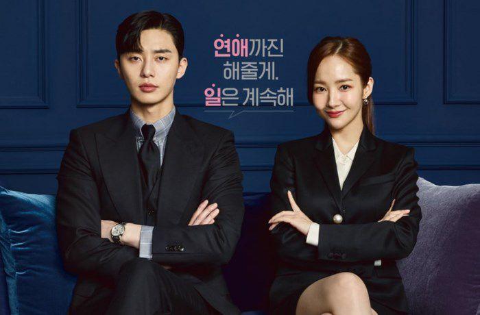 Tất tần tật về mỹ nam Park Seo Joon - Phó chủ tịch của Thư Ký Kim Sao Thế? (1)