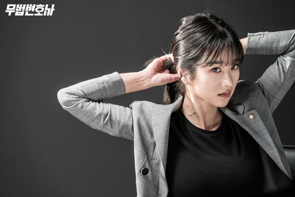 Tổng hợp ca khúc nhạc phim Luật sư vô pháp, OST Lawless Lawyer (3)