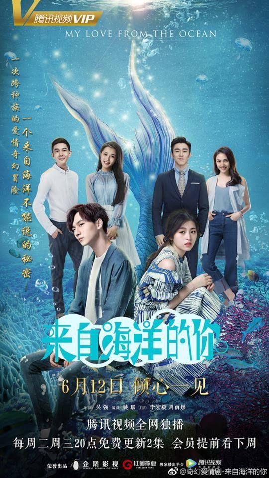 Tổng hợp nhạc phim Biển cả đưa em đến, OST My Love From The Ocean 2018