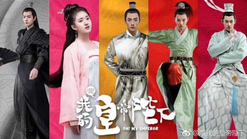 Tổng hợp nhạc phim ngôn tình xuyên không Ôi Hoàng Đế Bệ Hạ Của Ta OST (1)