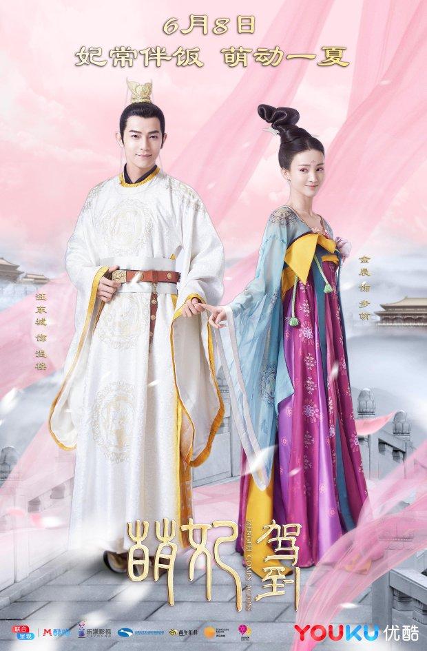 Tổng hợp nhạc phim (OST) Manh Phi Giá Đáo (Mengfei Comes Across) (1)