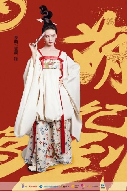 Tổng hợp nhạc phim (OST) Manh Phi Giá Đáo (Mengfei Comes Across) (3)
