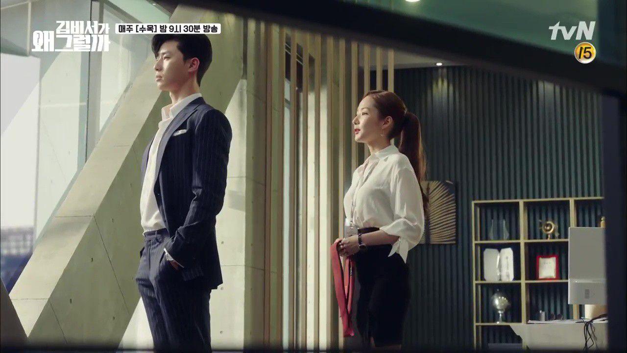 Tổng hợp nhạc phim Thư Ký Kim Sao Thế, What's Wrong With Secretary Kim OST (1)