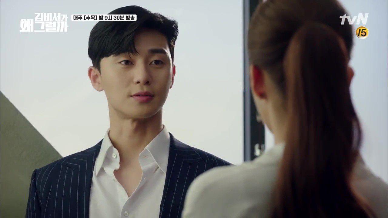 Tổng hợp nhạc phim Thư Ký Kim Sao Thế, What's Wrong With Secretary Kim OST (2)