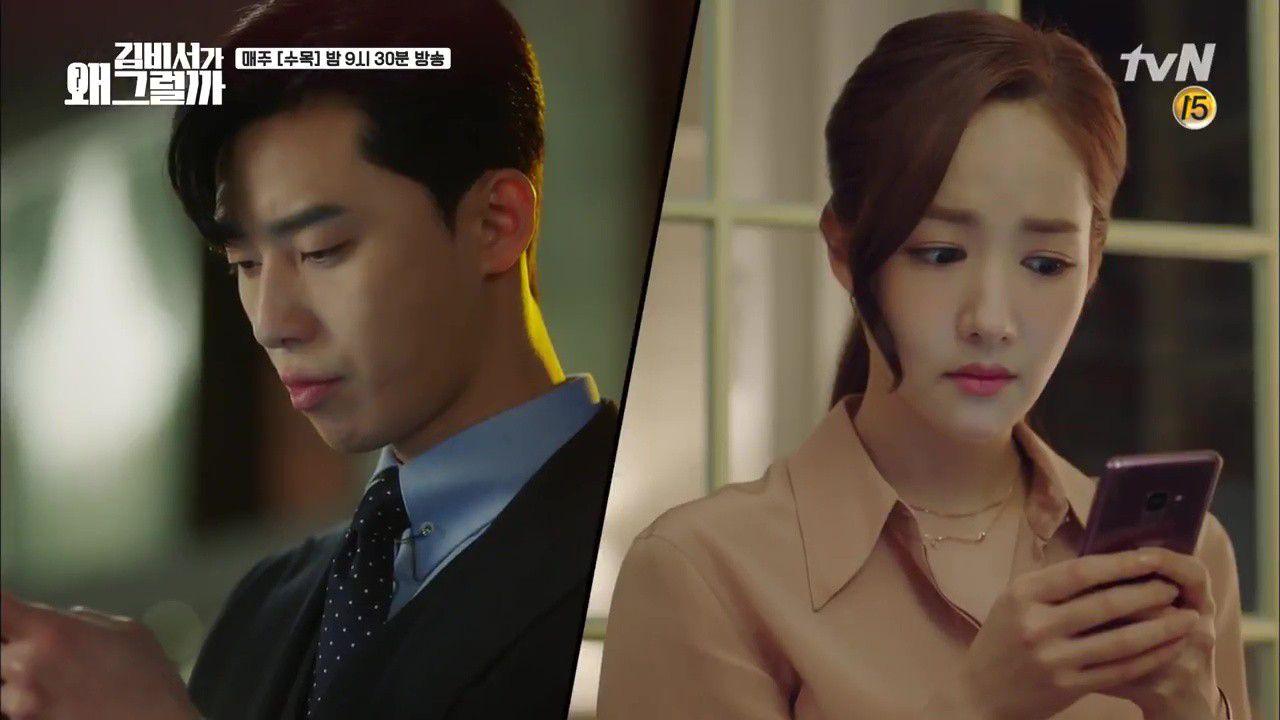 Tổng hợp nhạc phim Thư Ký Kim Sao Thế, What's Wrong With Secretary Kim OST (3)