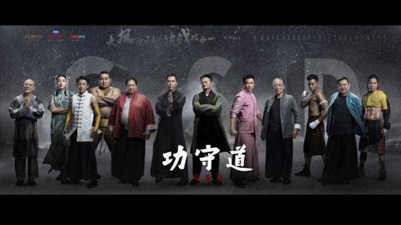 Tổng hợp phim chiếu rạp, phim lẻ hành động Trung Quốc hay 2017 (10)