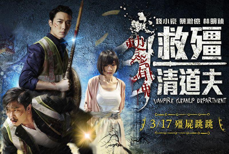 Tổng hợp phim chiếu rạp, phim lẻ hành động Trung Quốc hay 2017 – P2