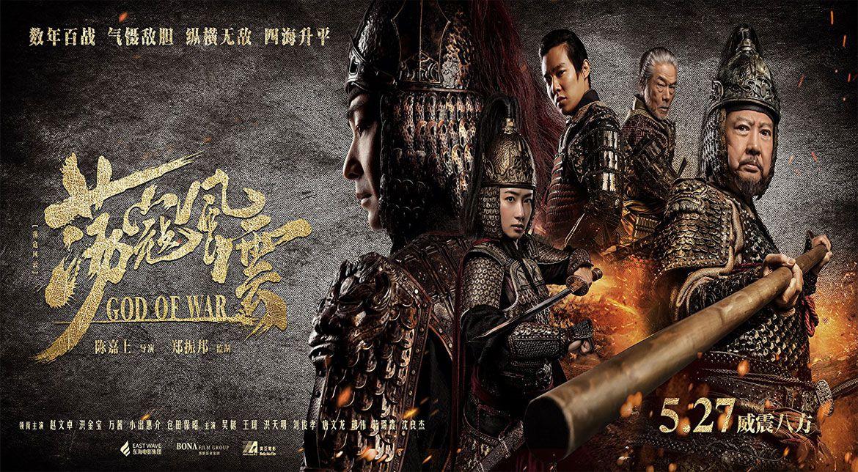 Tổng hợp phim chiếu rạp, phim lẻ hành động Trung Quốc hay 2017 (14)