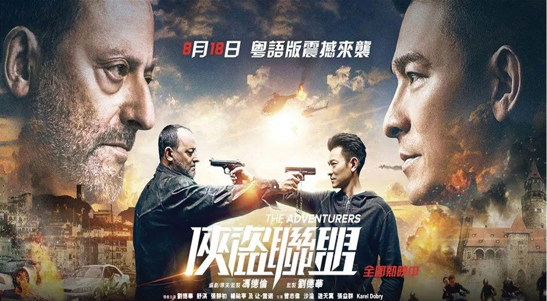 Tổng hợp phim chiếu rạp, phim lẻ hành động Trung Quốc hay 2017 (15)