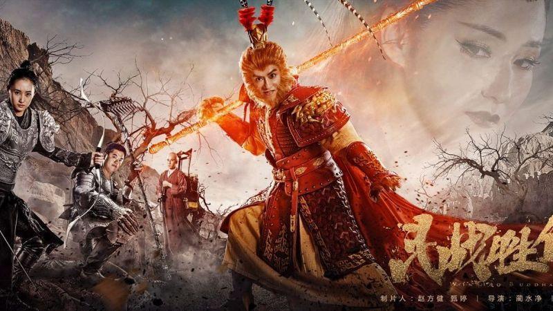 Tổng hợp phim chiếu rạp, phim lẻ hành động Trung Quốc hay 2017 (16)