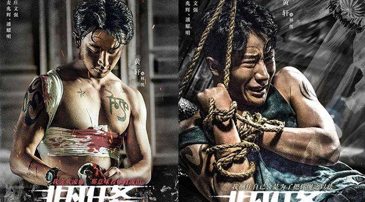 Tổng hợp phim chiếu rạp, phim lẻ hành động Trung Quốc hay 2017 (17)