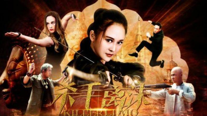 Tổng hợp phim chiếu rạp, phim lẻ hành động Trung Quốc hay 2017 (19)