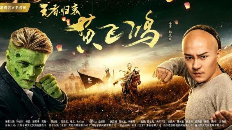 Tổng hợp phim chiếu rạp, phim lẻ hành động Trung Quốc hay 2017 (3)