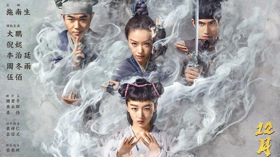 Tổng hợp phim chiếu rạp, phim lẻ hành động Trung Quốc hay 2017 (6)