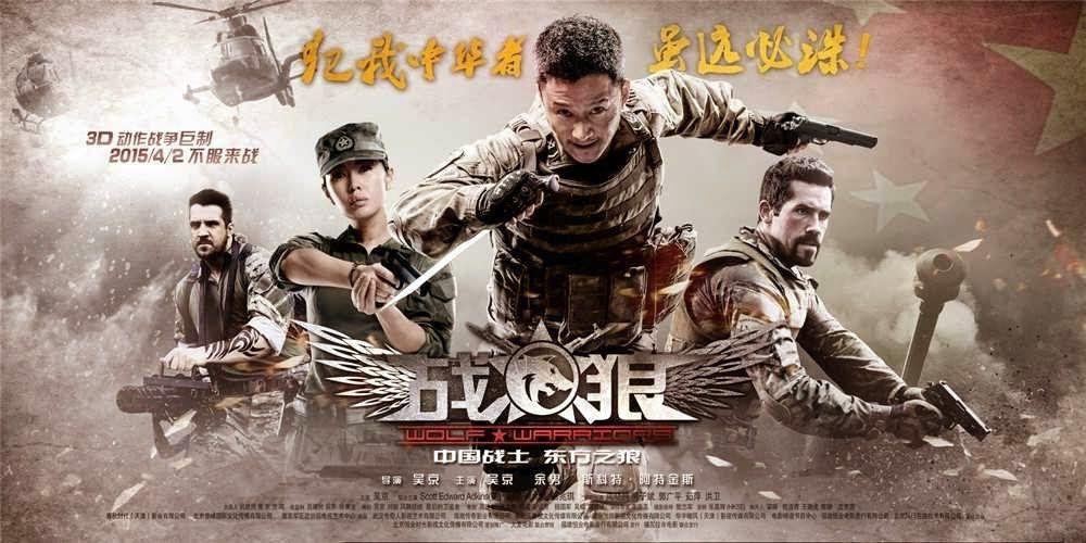 Tổng hợp phim chiếu rạp, phim lẻ hành động Trung Quốc hay 2017 (9)