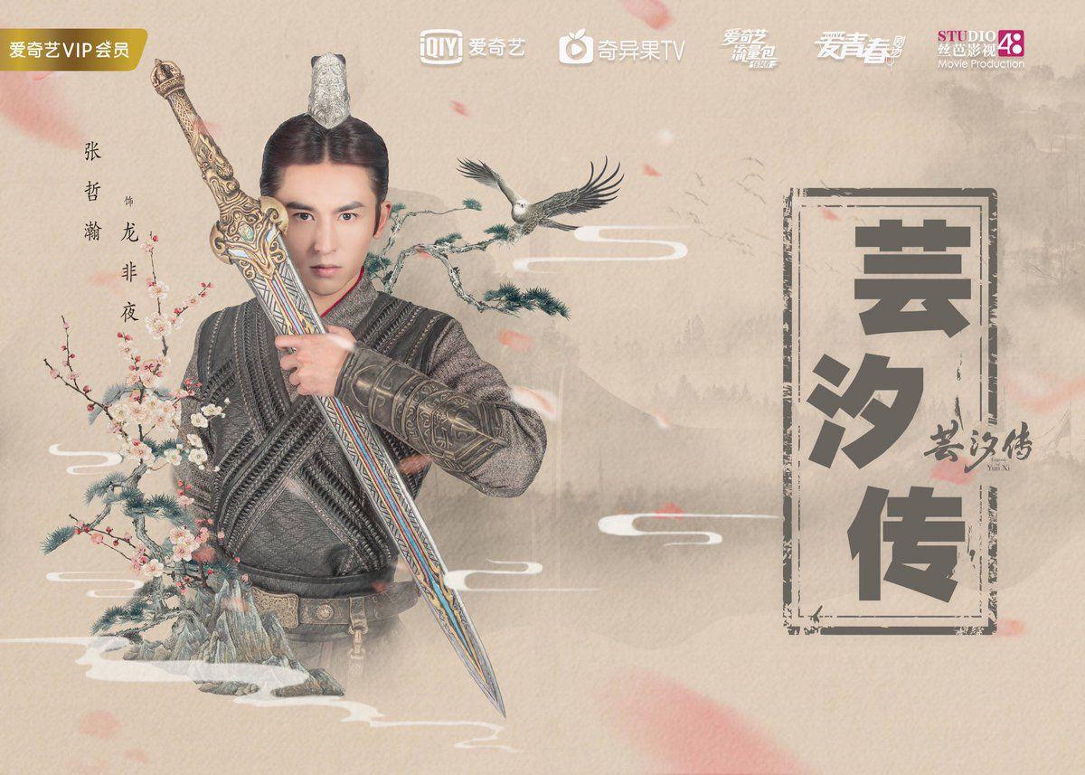 Cúc Tịnh Y, Trương Triết Hạn & Mễ Nhiệt: Bộ ba nhan sắc kinh diễm (6)